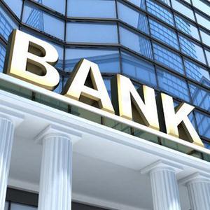Банки Панино