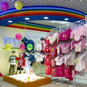 Детские магазины Панино