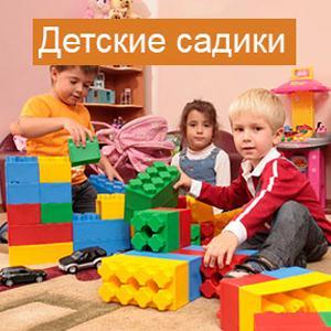 Детские сады Панино