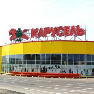 Гипермаркеты Панино