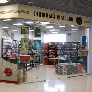Книжные магазины Панино