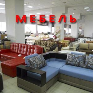 Магазины мебели Панино