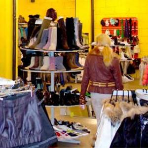 Магазины одежды и обуви Панино