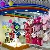Детские магазины в Панино