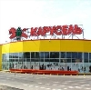 Гипермаркеты в Панино