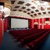 Кинотеатры в Панино