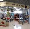 Книжные магазины в Панино