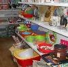 Магазины хозтоваров в Панино