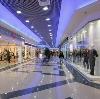 Торговые центры в Панино