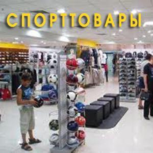 Спортивные магазины Панино