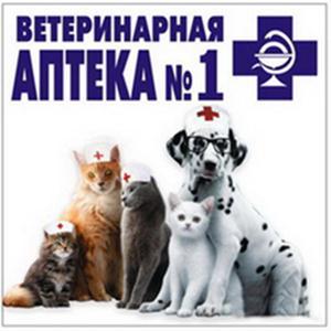 Ветеринарные аптеки Панино